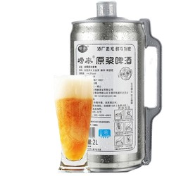 崂泰 精酿原浆啤酒 2L