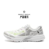 6日0点 : bmai 必迈 10K Lite XRMF001 中性款跑鞋