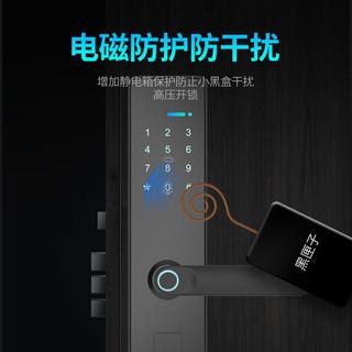 希箭指纹锁密码锁家用智能门锁防盗通用门锁远程开锁C级锁芯