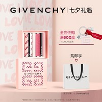 GIVENCHY 纪梵希 七夕粉出色唇妆礼盒(高定香榭N37 粉丝绒N36)