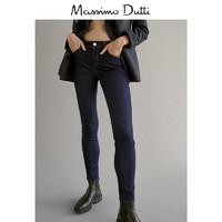Massimo Dutti 春夏折扣 Massimo Dutti女装 紧身版中腰牛仔裤 05051704407