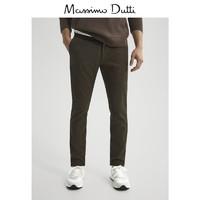 Massimo Dutti JOIN LIFE系列 00016026500 休闲裤