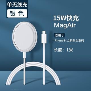 DEM MagAir磁吸15w无线充电器适用于苹果12系列兼容Qi安卓快充ip11/x/max套装 磁吸无线充