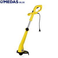 Medas 美达斯 电动手提式割草机 400W裸机不含延长线