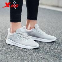 XTEP 特步 男鞋透气跑步鞋新款网面运动鞋轻便休闲鞋子880119115063 灰 42码