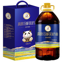 TIAN FU-RAP OIL 天府菜油 高原冷榨菜籽油 5L