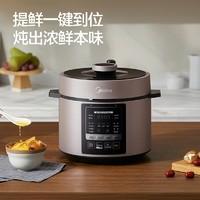 Midea 美的 MY-YL50M3-751 电高压力锅