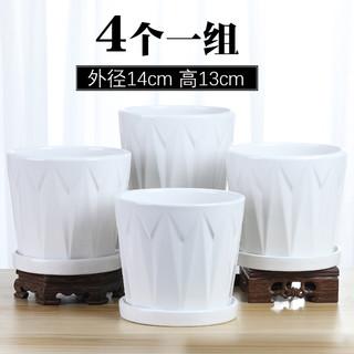 裕轩堂 花盆陶瓷白色简约特价清仓大号中号带托盘个性家用绿萝吊兰多肉小