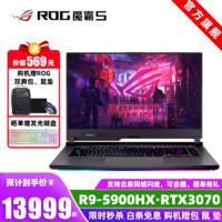 ROG魔霸5 2021新品 AMD锐龙R9 15.6英寸 300Hz高刷屏 高性能游戏笔记本电脑 魔霸5/R9-5900HX RTX3070 16GB内存 1TB SSD