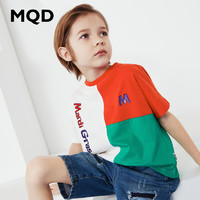MQD 马骑顿 童装男童2021夏新款圆领T恤 本白 130cm