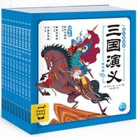 《三国演义幼儿美绘本》(全10册)
