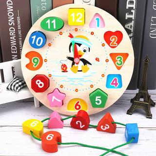 馨铂斯 儿童玩具 积木拼图 时钟数字益智玩具