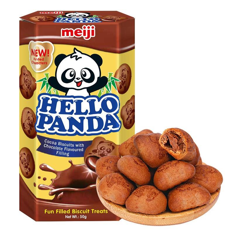 meiji 明治 新加坡原装进口 儿童零食 小熊双重巧克力夹心饼干蛋糕 休闲食品小零食独立包装50g