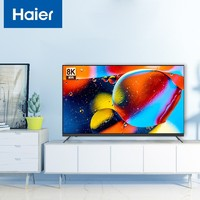 Haier 海尔 75R3 液晶电视 75英寸