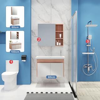 ARROW 箭牌卫浴 卫浴家具欧式实木浴室柜组合洗脸盆柜组合现代简约落地式石英石台面橡胶实木蓝色不含镜前灯