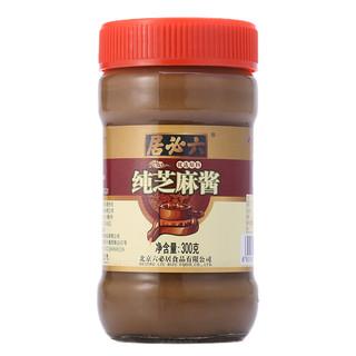 六必居 调味酱料 纯芝麻酱 凉拌面热干面酱火锅蘸料 300g 中华