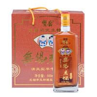 玉祁 八年陈酿 无锡老酒  500ml 礼盒装