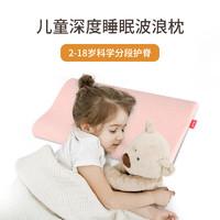 Lazitown 乐之小镇 儿童枕头四季通用定型枕儿童枕头宝宝枕头记忆棉枕
