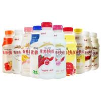 WAHAHA 娃哈哈 营养快线 水果酸奶饮品组合装 混合口味 500g*15瓶