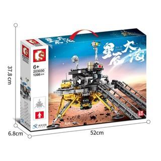 SEMBO BLOCK 森宝积木 航天系列天问一号探测器人造卫星小颗粒拼装模型益智 1098PCS