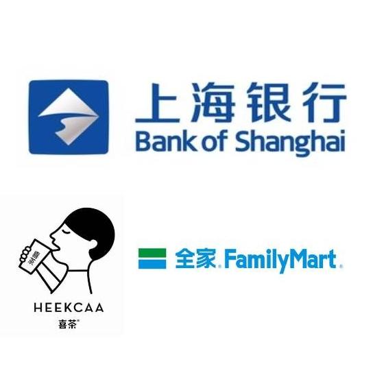 上海银行 X 喜茶/全家 优惠活动