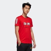 6日0点:adidas 阿迪达斯 neo GK1485 男款运动圆领短袖T恤