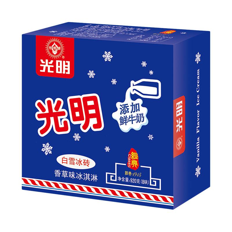 周三购食惠 : 京东京喜  光明好价冰淇淋组合(白雪中砖/大白兔/杨梅棒冰/小金砖/牛轧糖)