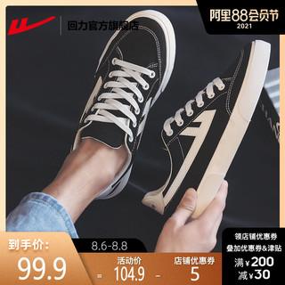 WARRIOR 回力 官方旗舰店2021年夏季女鞋男鞋休闲鞋板鞋帆布鞋女小白鞋