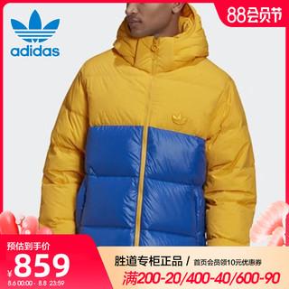 adidas 阿迪达斯 Adidas阿迪达斯官方授权三叶草2020春男休闲棉服夹克外套GE1331