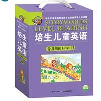 《培生儿童英语分级阅读 Level 6》