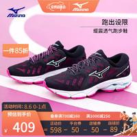 Mizuno 美津浓 女士缓震透气慢跑鞋WAVE ULTIMA 11 10/黑色/粉色 38.5