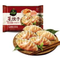 有券的上:bibigo 必品阁 韩式泡菜王饺子 840g