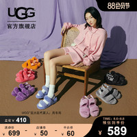 UGG 2021春夏女士毛凉拖鞋平底羊毛鞋休闲便鞋 1107953