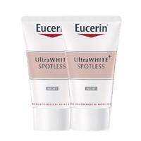 Eucerin 优色林 净白淡斑亮肤夜用乳液 20ml*2