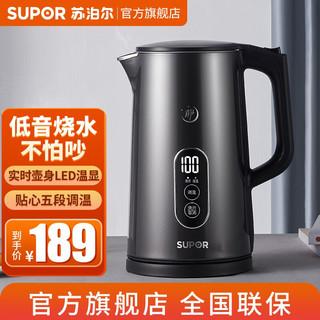 SUPOR 苏泊尔 电热水壶1.7L家用大容量食品级不锈钢电水壶实时显温烧水壶保温开水壶