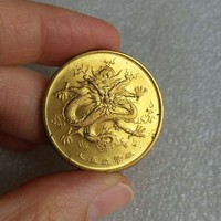 龙的传人 金灿灿1988年上海造币厂龙年本铜纪念章 30mm