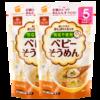 Hakubaku 黄金大地 小麦细碎面 日版 100g*2袋