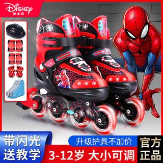 Disney 迪士尼 溜冰鞋儿童初学者轮滑鞋套装专业旱冰鞋滑冰鞋男可调节大小