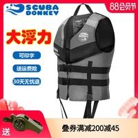 大人浮力救生衣船用专业海钓鱼装备水上求生儿童浮力迷彩背心马甲