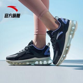 ANTA 安踏 922125503 女子运动跑鞋