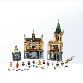 88VIP : LEGO 乐高 新款哈利波特系列76389霍格沃茨密室 益智拼插积木儿童玩具