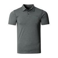 Columbia 哥伦比亚 春夏户外男士防晒吸湿快干透气短袖T恤POLO衫AE2933