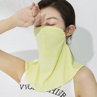 VVC 女士防晒面罩
