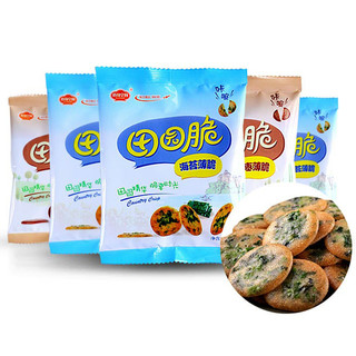 FLIPORT 佰翔空厨 田园脆 海苔薄脆饼干 20袋
