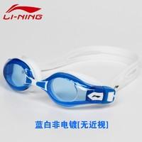 LI-NING 李宁 高清防雾近视平光电镀游泳眼镜