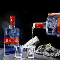 YONGFENG 永丰 北京二锅头 大师酿蓝 42度 清香型白酒 500ml*6瓶