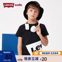 Levi's 李维斯 儿童t恤男短袖夏款童装纯棉纯色半袖