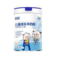 蓓康僖 儿童成长羊奶粉 4段 800g