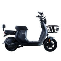 SUNRA 新日 GT2-G升级款 新国标电动自行车