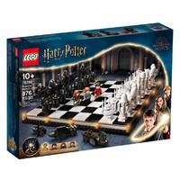 LEGO 乐高 哈利波特系列 76392 霍格沃兹巫师棋
